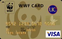 WWF-UCゴールドカード