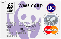 WWF-UCセレクトカード