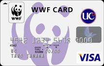 WWF-UCカード