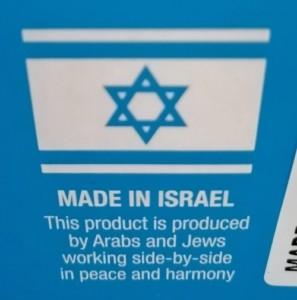 ソーダストリームはイスラエル製